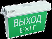 ССА 5043-1 Светильник аварийный, 1ч, 24м, универ, IP65 IEK