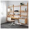 СВАЛЬНЭС Рабочее место – комбинация, бамбук, белый, бамбук/белый 213x35x176 см