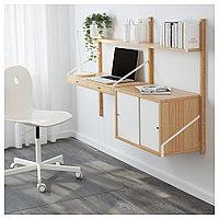 СВАЛЬНЭС Рабочее место – комбинация, бамбук, белый, бамбук/белый 150x35x93 см, фото 1