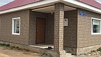 STONE HOUSE СЛАНЕЦ, фото 1
