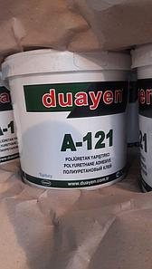 Турецкий клей для газона, резиновой плитки Duayen A-121 2-х компонентный
