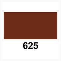 Цветнные пленки Color Cropland- 625