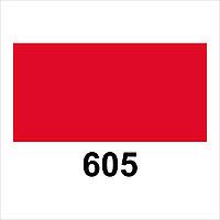 Цветнные пленки Color Cropland- 605