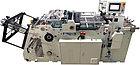 Автоматическая формовочная машина для лотков фаст-фуда  в 1 поток BOXXER 800A, фото 2
