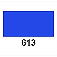 Цветнные пленки Color Cropland- 613