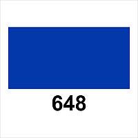 Цветнные пленки Color Cropland- 648