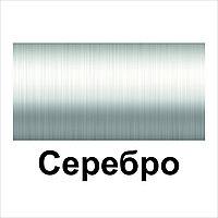 Цветнные пленки Color Cropland- серебро
