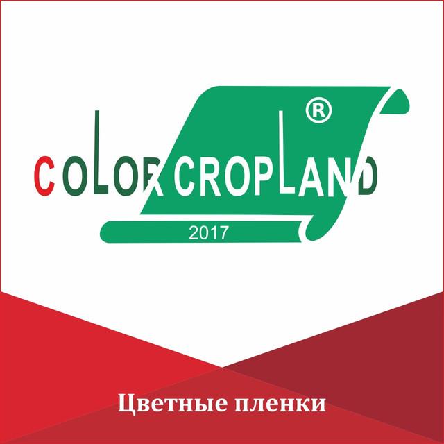 Цветнные пленки Color Cropland
