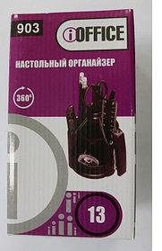 Настольный органайзер OFFICE 903