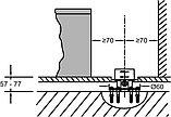 97906D-NF STILLNESS База для установки напольного смесителя Stillness E97344, фото 2