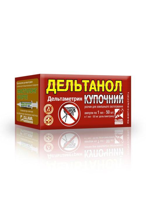 Дельтанол   5% 10 мл  ( бутокс ,дельтаметрин ,  дельцид )