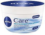 """Увлажняющий крем для лица """"Care"""" марки """"Nivea  0113"""""""