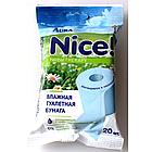 Туалетная бумага AURA Nice 20шт