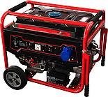 Бензиновый генератор Magnetta GFE8000G