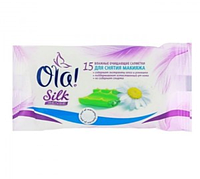 OLA!-Silk Sense Влаж.салфетки для снятия макияжа  15