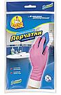 Резиновые перчатки Фрекен Бок унив. суперпрочные  м (Перчатки Фрекен БОК резин плотные L)