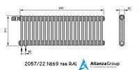 Стальной трубчатый радиатор 2-колончатый Arbonia 2057/22 N69 твв RAL 9006