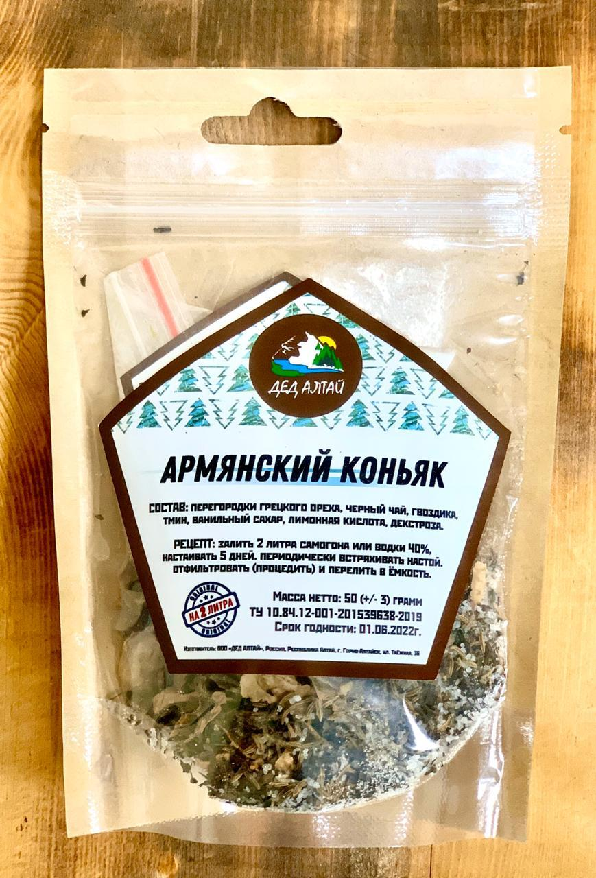 Набор для настойки Армянский коньяк– Дед Алтай