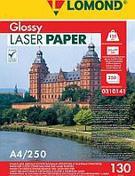 CLC Lomond A4 130g 250л Glossy DS L0310141 (8п.в кор) dual-side (для цв/лаз. печати 2-ст.)