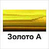 Цветнные пленки Color Cropland- золото(A)