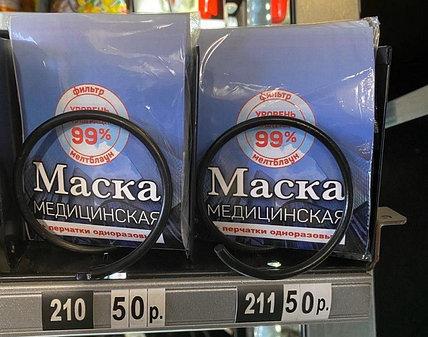Вендинг автоматы в московском метро начали продавать маски и перчатки