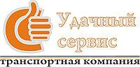 Перевозка груза по Казахстану