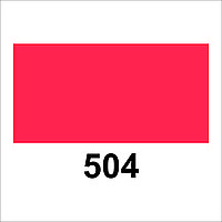 Цветнные пленки Color Cropland- 504(МАТОВЫЙ)