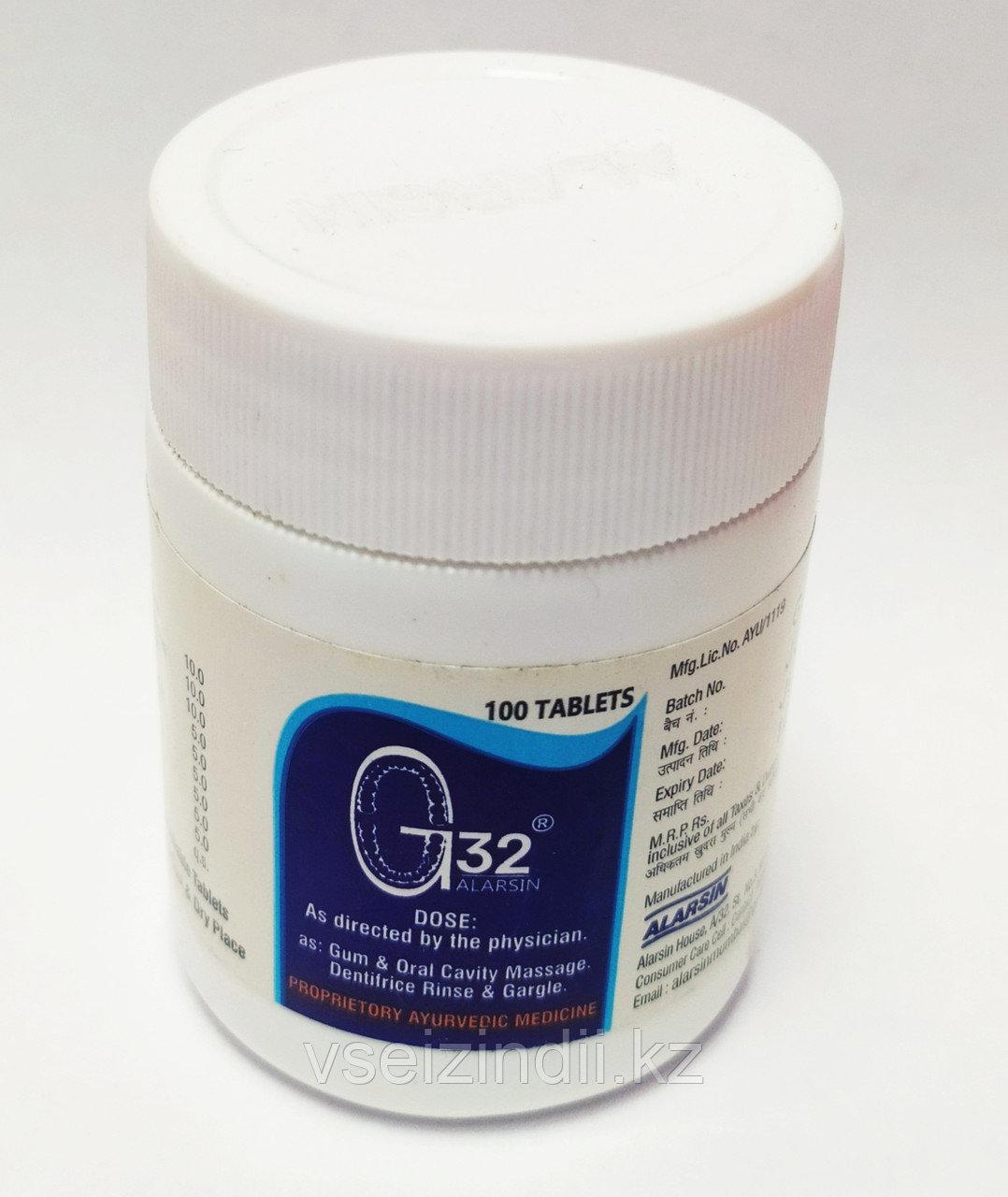 G-32 для здоровья дёсен и зубов. 100тб.