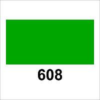Цветнные пленки Color Cropland- 608