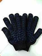 Перчатки Х/Б Телефон для справок и заказов +77770266001