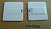 Флешка в виде карточки 4 гб. Бесплатная доставка по всему Казахстану., фото 6