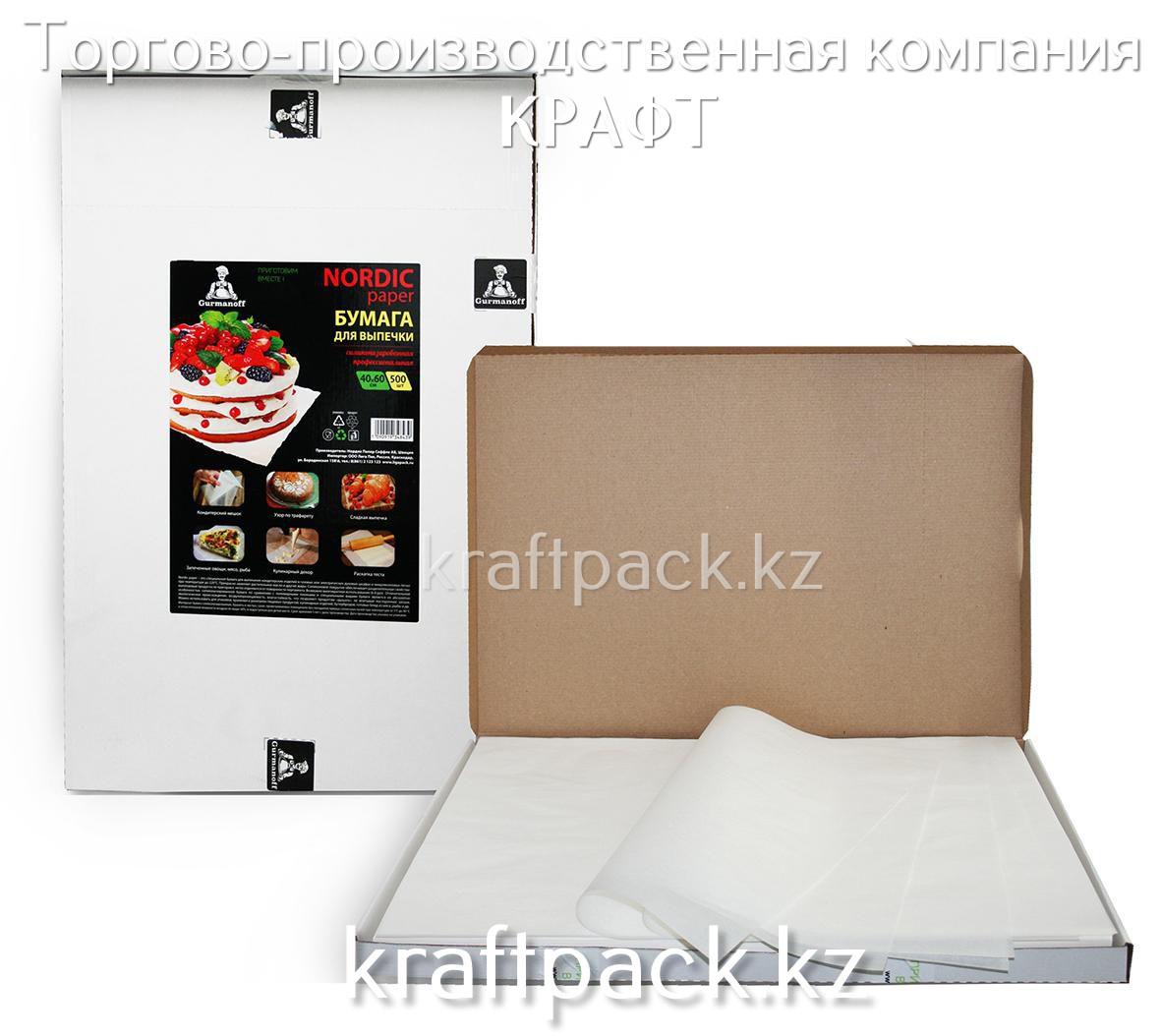 Пергамент силиконизированный SAGA 400*600мм (Германия) (500шт/уп)