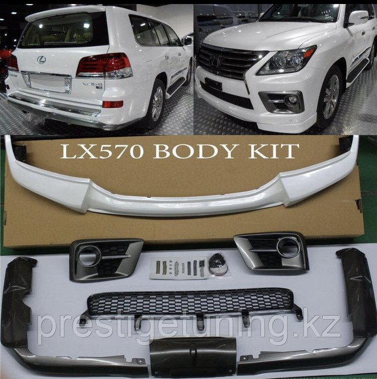 Аэродинамический обвес на Lexus LX570 2012-15 F-sport Белый жемчуг(070)