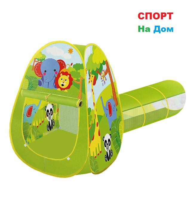 """Детский домик игровой с тоннелем """"Джунгли"""" (в сумке)"""