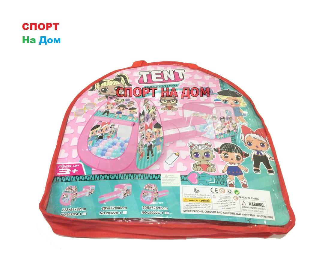"""Детский домик игровой с тоннелем """"Куклы Лол"""" (в сумке)"""