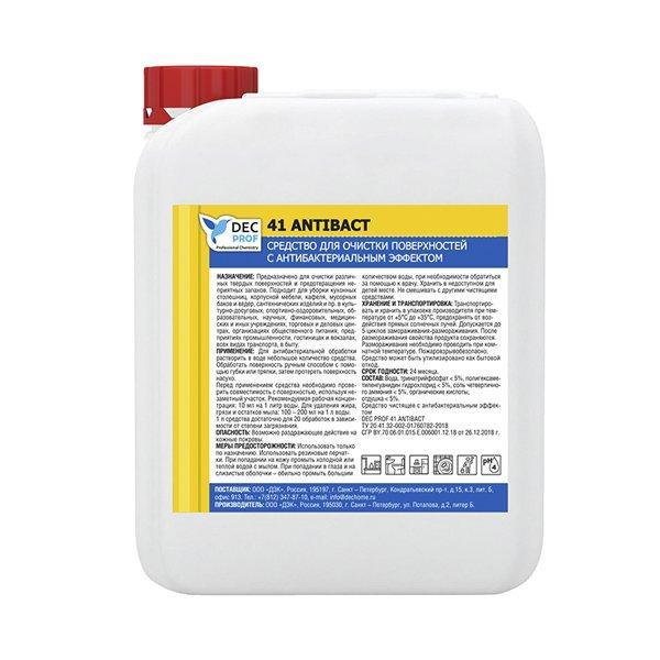 Средство для очистки поверхностей с антибактериальным эффектом, DEC PROF 41 ANTIBACT, 5л