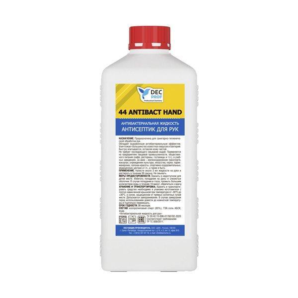 Антибактериальное средство антисептик для рук, DEC PROF 44 Antibact Hand  (1л)