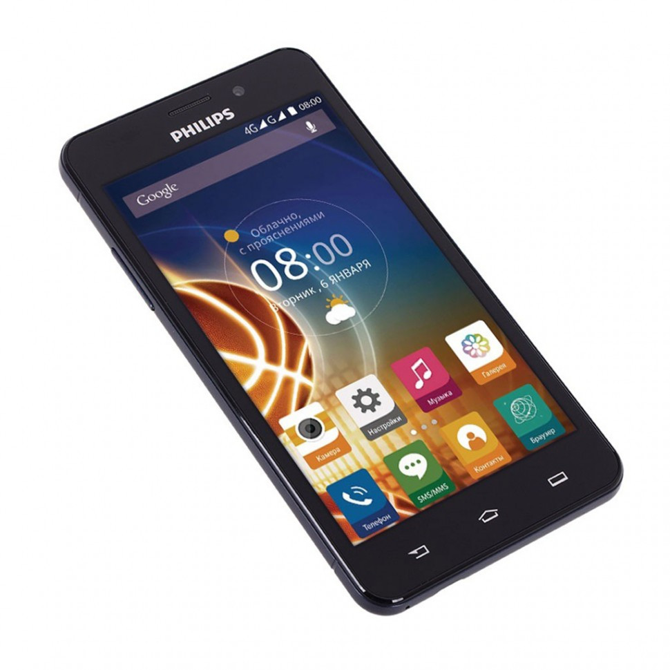 "Смартфон 5"" Philips V526 LTE синий"
