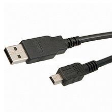 Переходник, MINI USB на USB, SHIP, SH7047-1.2P, Пол. Пакет, 1.2 м