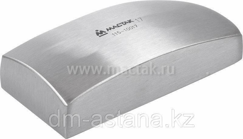 МАСТАК Поддержка (наковальня) литая №17, тонкая полукруглая МАСТАК 115-10017