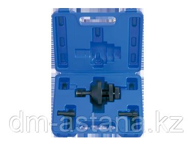 KING TONY Набор для центровки сцепления, 15,5-27 мм, 3 предмета  KING TONY 9AK11