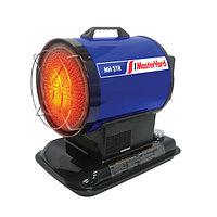 Нагреватель инфракрасный дизельный (обогреватель) MasterYard MH 21R