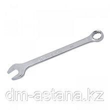 Ключ трещоточный комбинированный с шарниром 15 мм KING TONY 373015M