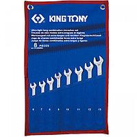 Вставка (бита) для отвертки 91232, HEX 5 мм / HEX 5 мм, с шаровым окончанием KING TONY 131755BHN