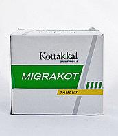 Мигракот, AVS, 10 таб, Migrakot, от головной боли