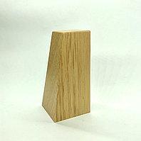 Ножка мебельная, деревянная . 12 см
