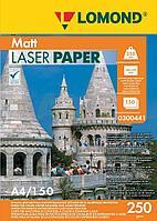 Бумага А4 для цветной лазерной печати Ломонд 250g матовая