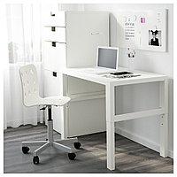 ПОЛЬ Письменный стол, белый, белый 96x58 см