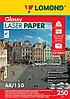 Бумага А4 для цветной лазерной печати Ломонд 250 г/м2 глянцевая