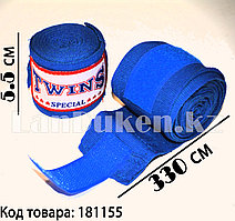 Боксерский бинт Twins special синий 2 штуки 330 см x 5.5 см